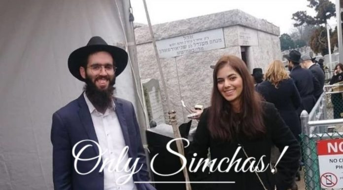 Engagement Of Shneior Morris {#Israel} & Chayale Elkayam {#Miami, #FL}!! #onlysimchas