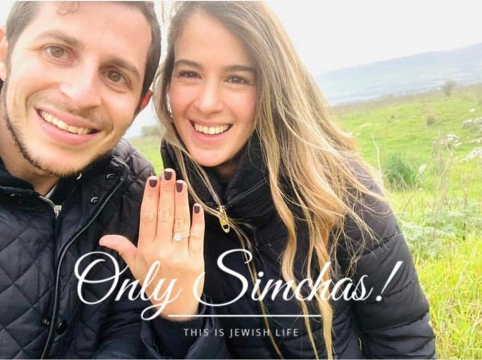 🇮🇱 — MAZEL TOV: Gilad Schalit, former IDF soldier who was captured by Hamas in 2006 and held Captive for over 5 years got engaged today!! #onlysimchas #Israel