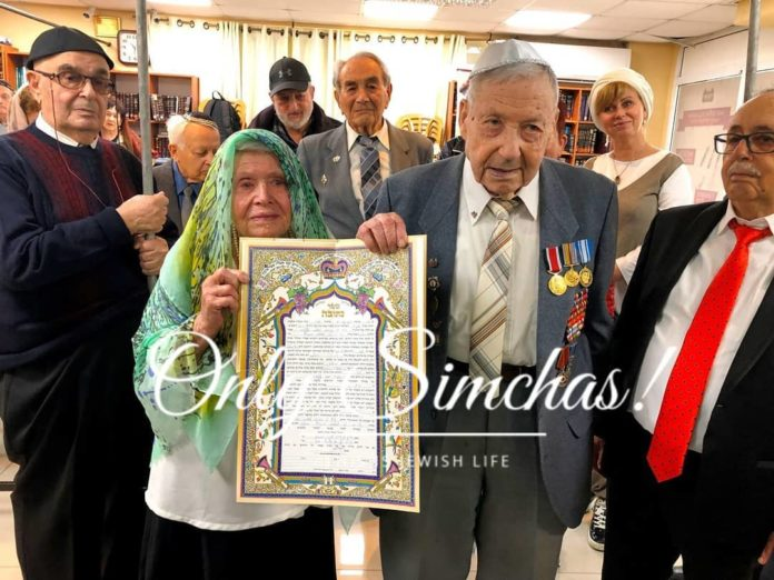🇮🇱✡ — MAZEL TOV: This past Friday an elderly Jewish Russian couple got married at the Chabad synagogue for Soviet immigrants located on Herzl Street in Haifa. The Chosen is 96 years old and the Kallah is 91, They are both Holocaust survivors.