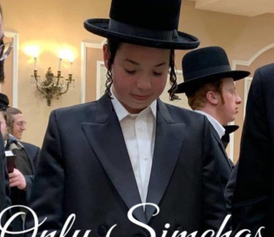Mazel Tov On The Bar Mitzvah Of Yitzchok Katz {#Monsey}!! #onlysimchas