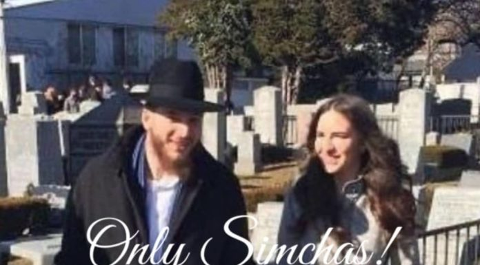 Engagement Of Simcha Haber an {#CH} & Mindel Leah Rones {#Flatbush}!! #onlysimchas