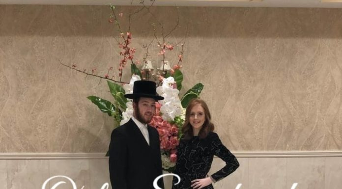 Vort of Chaya Frumy Goldstein (#bk) to Shia Pollack (#Monsey)!! #onlysimchas