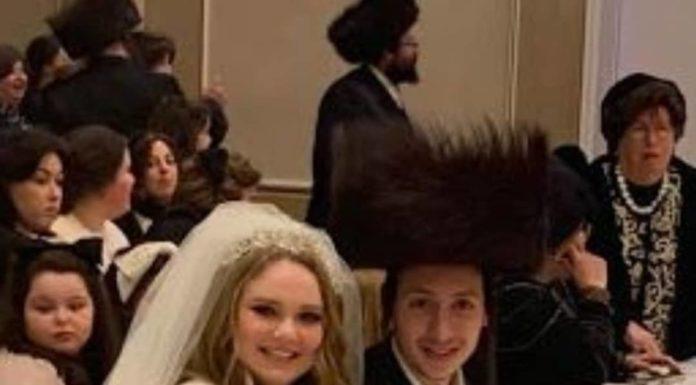 Wedding Of Sruli & Bassi Lowen {#BP}!! #onlysimchas