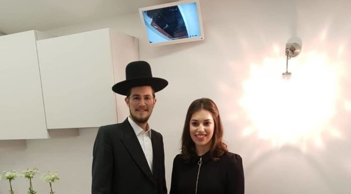 Engagement of Sruli Grosz to Miri Singer (#London)! #onlysimchas