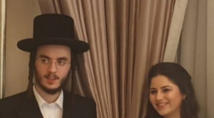 Engagement of Shia karniol (Stamford hill london) and chaneh Marilus (bnai brak) #onlysimchas