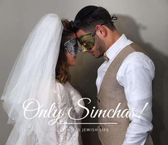 Wedding of Emuna and Chai Benedict! #onlysimchas
