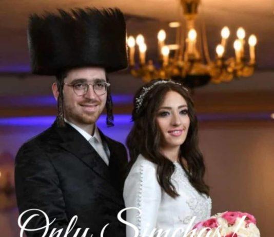 Wedding Of Moishe & Hindy Neuman {#Monsey}!! #onlysimchas