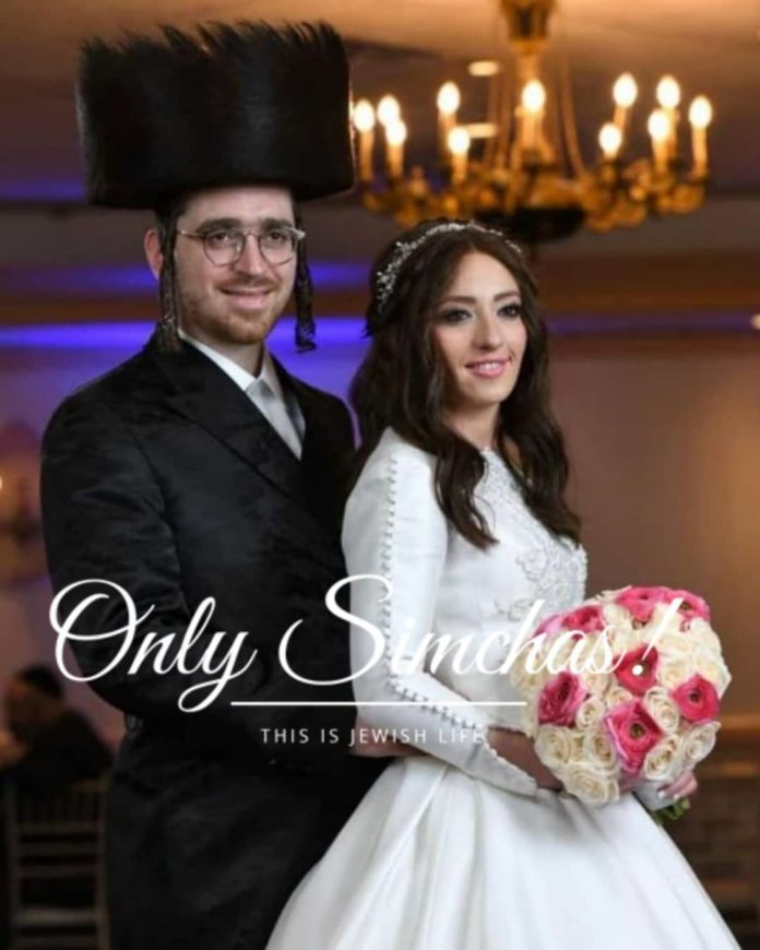 Wedding Of Moishe & Hindy Neuman {#Monsey}!! #onlysimchas
