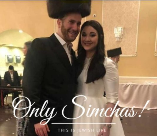 Wedding Of Hilly & Malky Friedman!! #onlysimchas