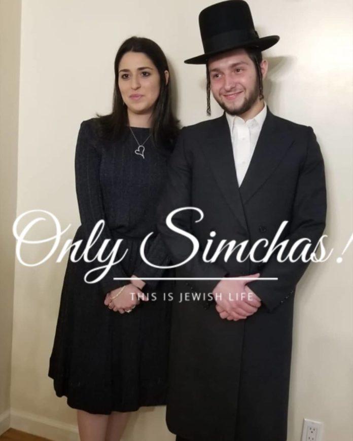 Engagement of Yisroel Meir Lichtenstein (#bp) & Gitty Lebowitz!! #onlysimchas