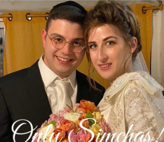 Wedding of Estie Zelesniak (#Switzerland) with Dovi Cohen (#Israel)!! #onlysimchas