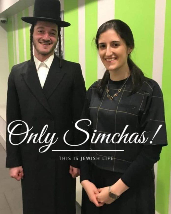 Engagement Of Motty Fischer & Kallah Rosenberg!! #onlysimchas