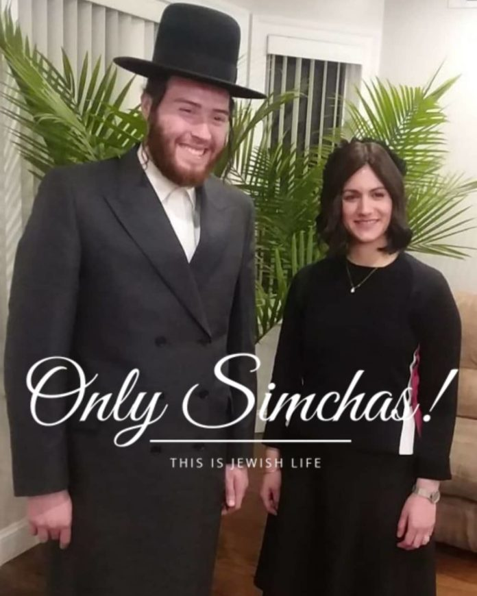 Engagement Of Aba Hershkowitz {#Willi} & Shaindy Glauber {#Monsey}!! #onlysimchas