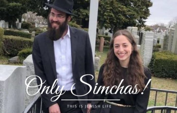 Engagement Of Menachem Farkash {#California} & Nechama Morozow {#CH}!! #onlysimchas