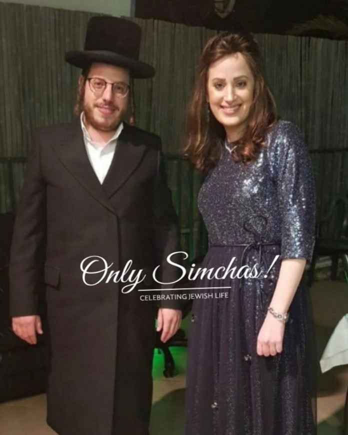Mazel Tov On The Engagement Of Rapheal Lenes {Ashdod} & Tzipi Krayzman {Elad} #onlysimchas