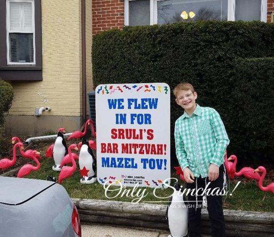 Bar Mitzvah of Sruil goldwag #onlysimchas