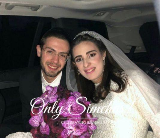 Wedding Of Yehuda Shlesinger {Jerusalem} & Malky Weissfisch {London}