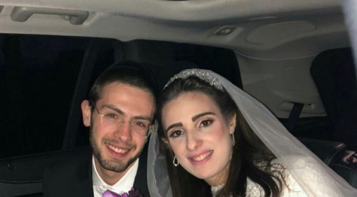 Wedding Of Yehuda Shlesinger {Jerusalem} & Malky Weissfisch {London}