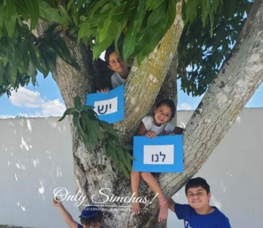 In times like this we must remind ourselves יש לנו ה׳ אחד! #onlysimchas