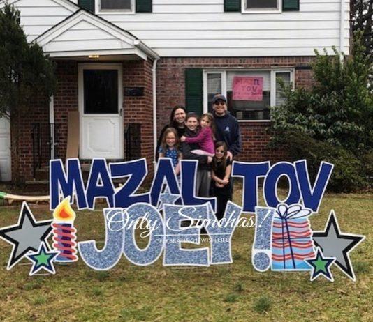 Bar Mitzvah of Joey Wisberg! (New Jersey) #onlysimchas