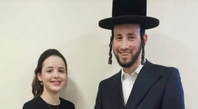 Mazel Tov On The Engagement Of Zalmy Schwartz {London} & Kallah Rosman {London} #onlysimchas