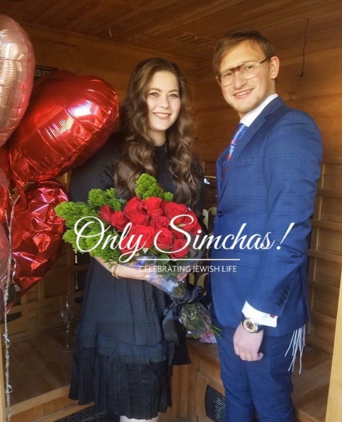 Engagement of Richie Richter and Chaya Kahan (Lakewood, New Jersey) #onlysimchas