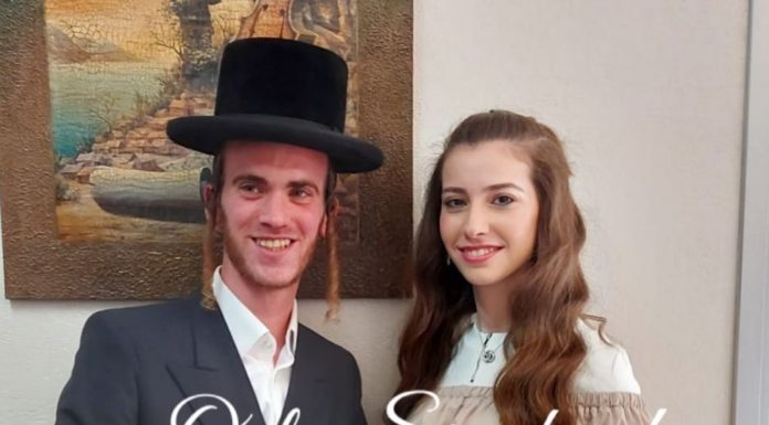 Mazel Tov On The Engagement Of Yumy Weiss {Jerusalem} & Esty Tachover {Ashdod} #onlysimchas