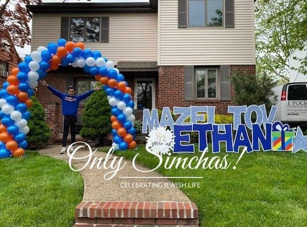 Bar Mitzvah of Ethan Mauskof! #onlysimchas