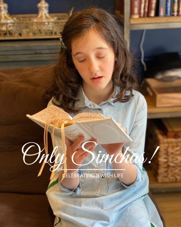 Mazal Tov Nava Chein (Waltham,MA) on her Bas Mitzvah and Siyum Sefer HaChinuch! #onlysimchas