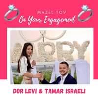 Engagement Of Dor Levi & Tamar Israeli! #onlysimchas