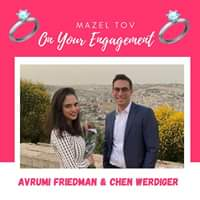 Engagement Of Avrumi Friedman & Chen Werdiger #onlysimchas