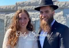 Engagement Of Isser Birkman {CH} & Cherry Alroy {CH} #onlysimchas