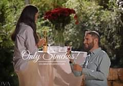 Engagement of Ezekiel Itkin & Racheli Kwiat! #onlysimchas
