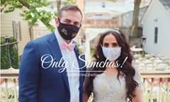 Engagement of Odelia Katri & Pinchus Feldman! #onlysimchas