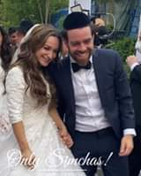 Wedding of Dina and Morris (Israel) #onlysimchas