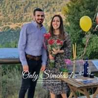 Engagement of Yale Grumman to Aryeh Akierman! #onlysimchas