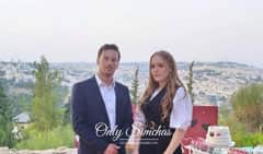 Engagement Of Yuer Bartel & Shira Reichberger! ???? #onlysimchas