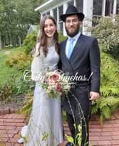 Wedding of Yona Green and Naomi Greenberg! #onlysimchas