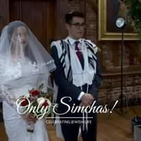 Wedding of Daniel Lederman and Avigail Simmonds Rosten! #onlysimchas